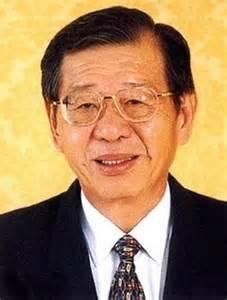 Tun Lim Keng Yaik