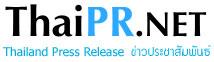 Logo - Thai PR net
