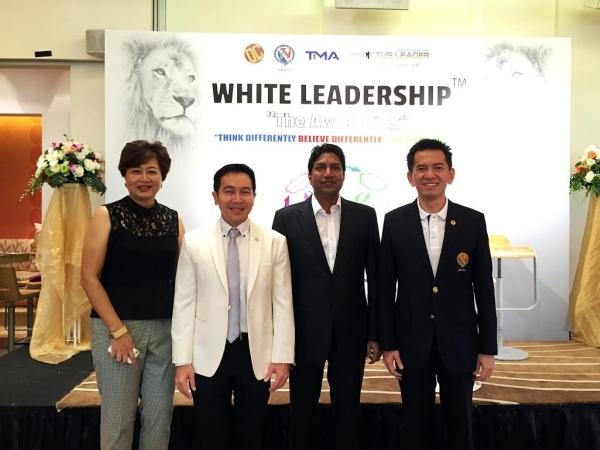 Photo - White Leadership in Bangkok event held 25 May 15