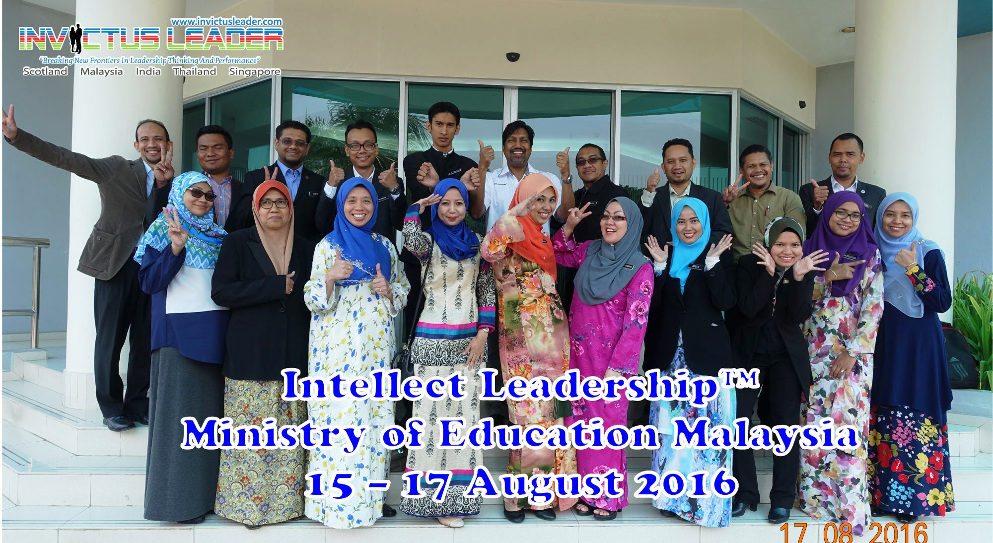 intellect-leadership-ministry-of-education-15-17-august-2016-2nd-photo