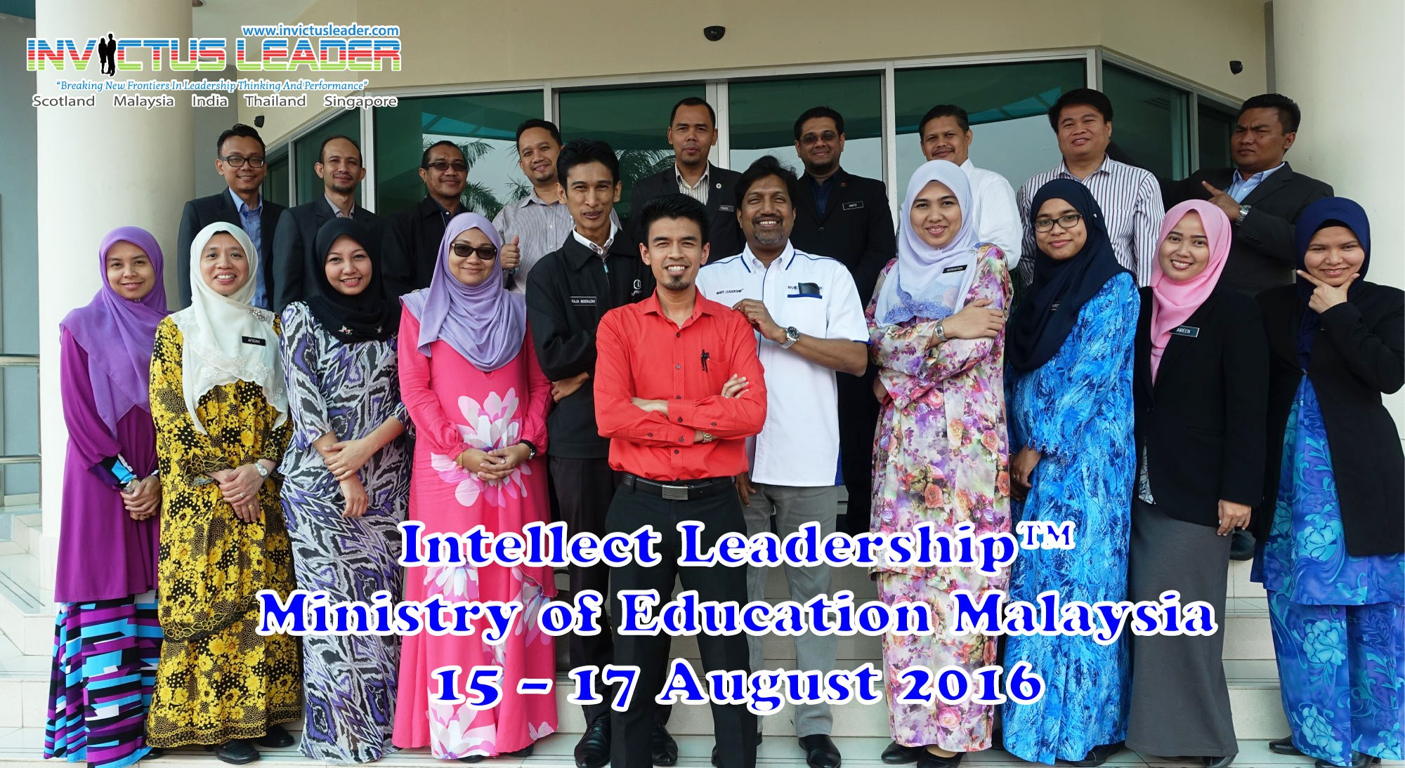 intellect-leadership-ministry-of-education-15-17-august-2016